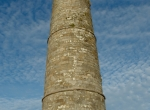 ardmore-round-tower